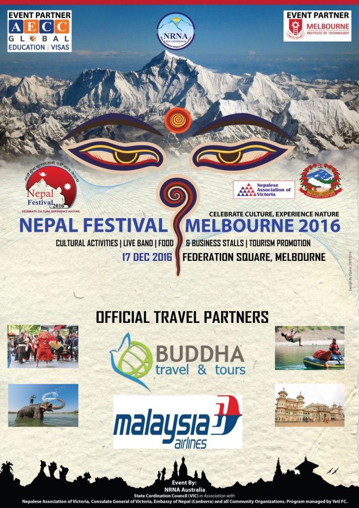 Nepal Festival Melbourne 2016