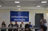 अन्तरास्ट्रिय नेपाली साहित्य समाज पर्थ अस्ट्रेलियाको  पहिलो मासिक रचना वाचन तथा सस्ट्रा सम्मान कार्यक्रम